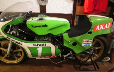 Kawsaki KR250/KR350 historical racer Motorcycle シルバーストーン ペンション軽井沢 Karuizawa Pensions Prices Reviews TravelPod motorbike Touring hotels booking japan Motel Inn Tourist accommodations
