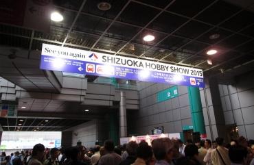 第54回静岡ホビーショー2015年 The Shizuoka Hobby Show 2015 モデラーズクラブ合同作品展 ツインメッセ 静岡模型教材協同組合