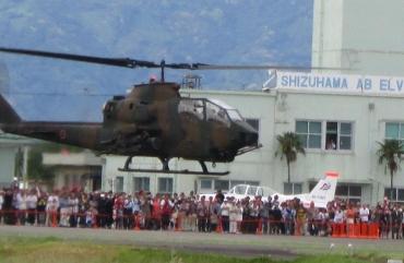 AH-1S 陸上自衛隊 木更津駐屯地 東部方面航空隊 第4対戦車ヘリコプター隊 2015年 静浜基地航空祭