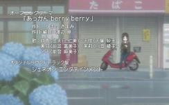 苺ましまろ 伊藤伸恵 草莓棉花糖 ichigo mashimaro manga 電撃大王 浜松聖地アニメ
