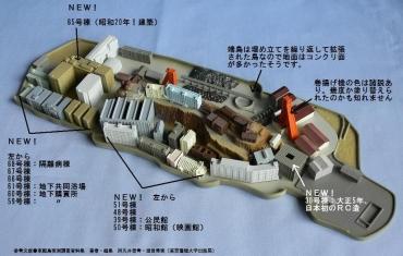 「明治日本の産業革命遺産」軍艦島(端島) Gunkanjima (Battleship Island) Nagasaki Prefecture 世界文化遺産 国際記念物遺跡会議(イコモス)International Council on Monuments and Sites