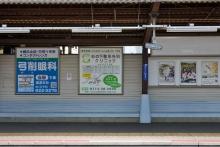 20150530_六地蔵駅ホーム