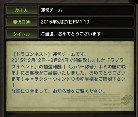 20150328161619b25.jpg
