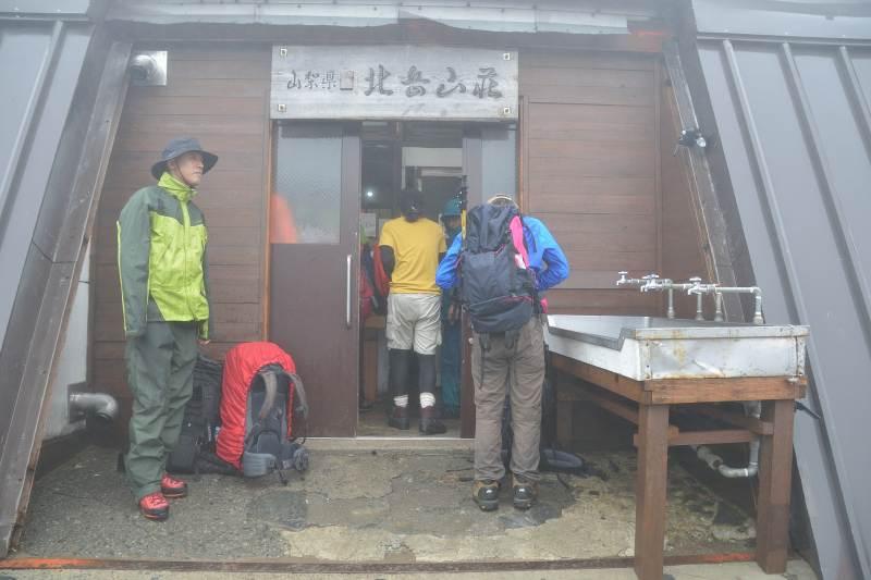 遠征2日目 (54)