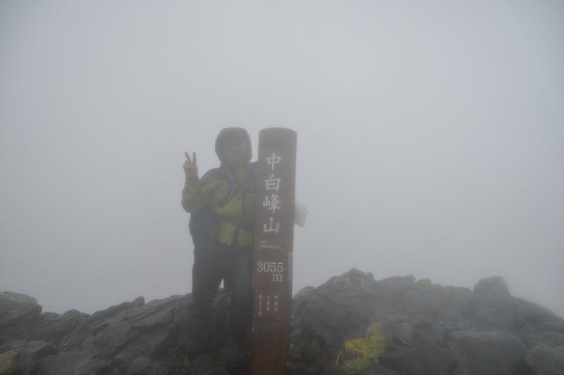 遠征2日目 (56)