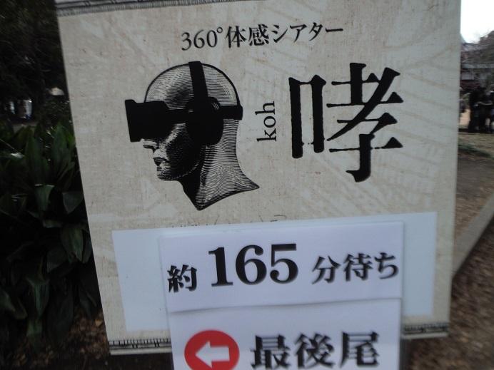 DSCF0486.jpg