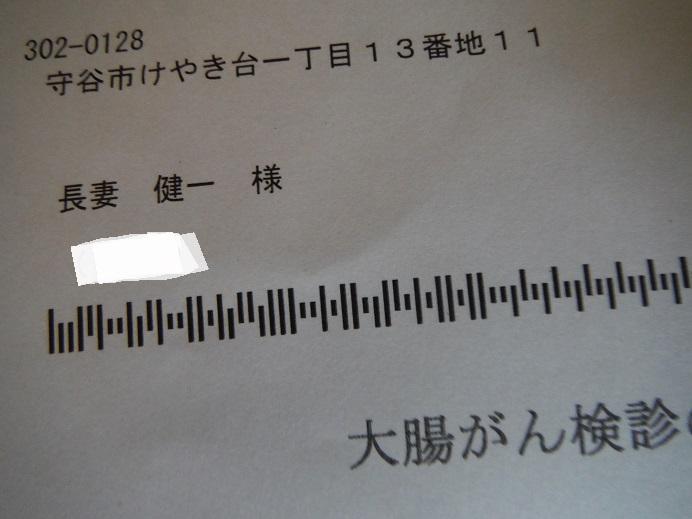DSCF0814.jpg