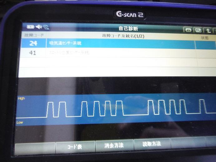 DSCF0947.jpg