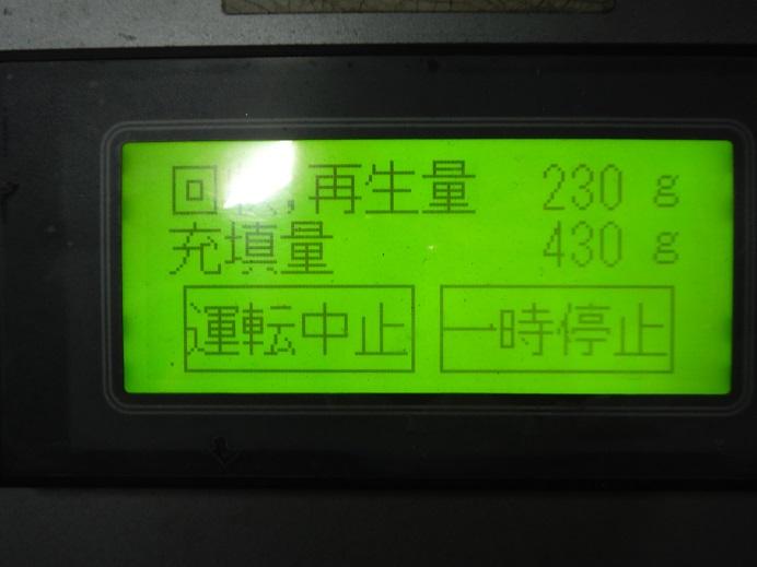 DSCF1242_20150310081933ced.jpg