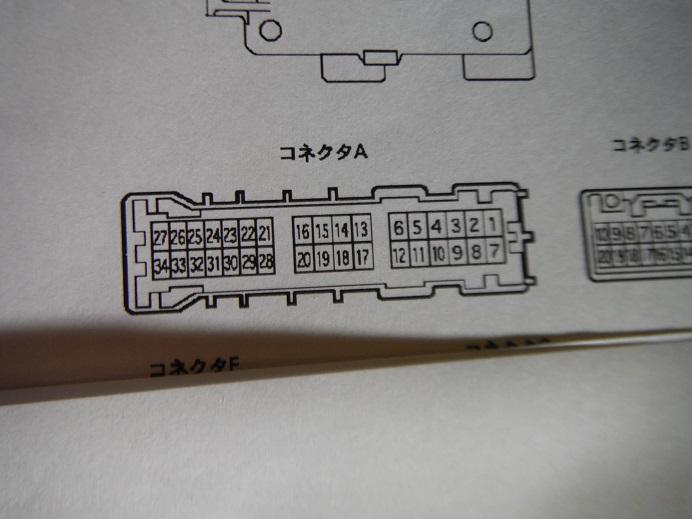 DSCF1314.jpg