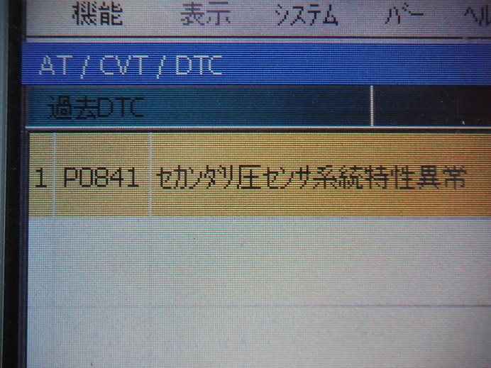 DSCF1620_20150401070335afb.jpg