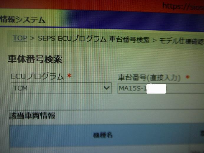 DSCF1628.jpg