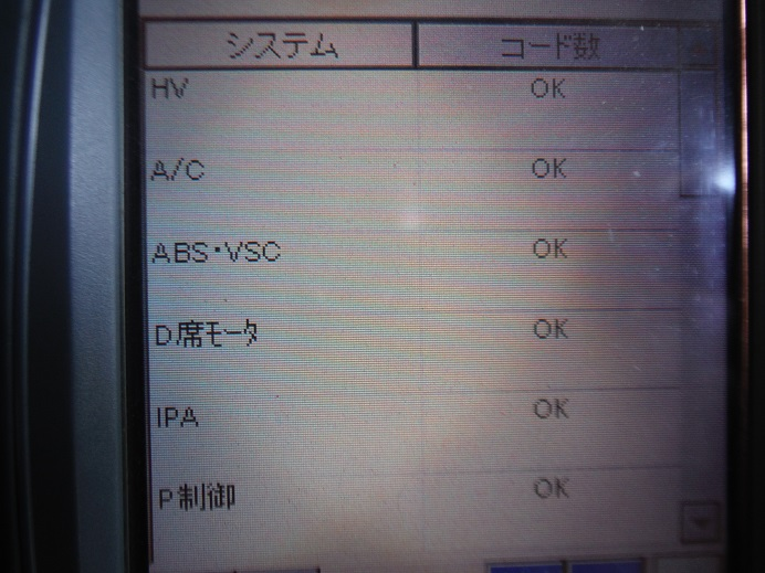 DSCF1645_20150403080036c1c.jpg