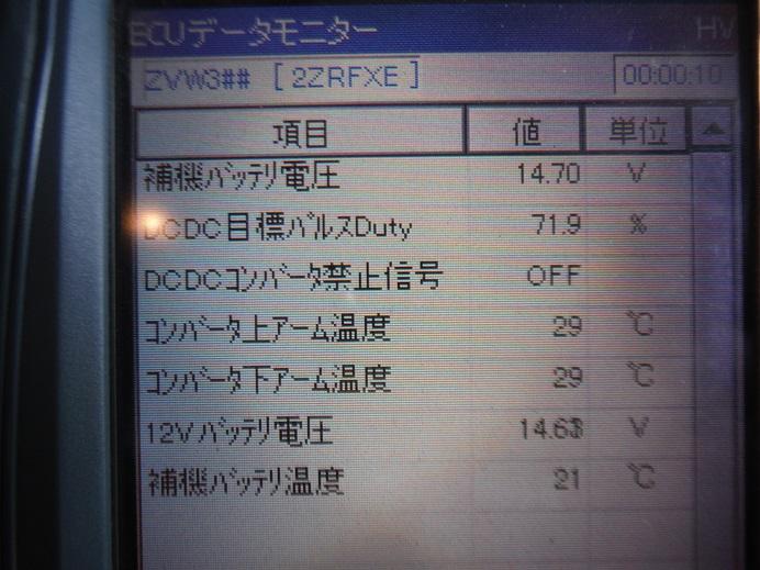 DSCF1648.jpg