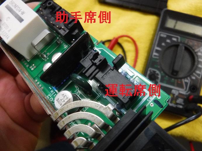 DSCF2265.jpg