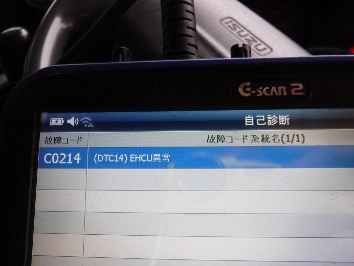 DSCF2470.jpg
