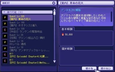 150430_p.jpg