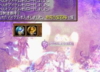 1506紫壺①