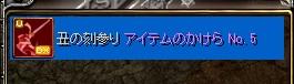 1506丑⑤120