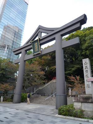 2014.11.23日枝神社-1