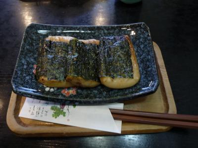 2014.11.24秋田屋-2