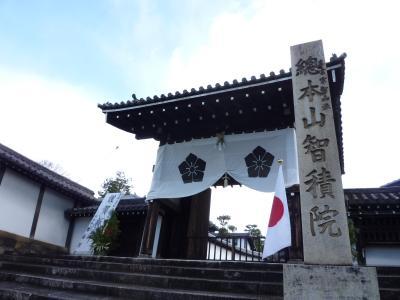 2015.1.12智積院-1