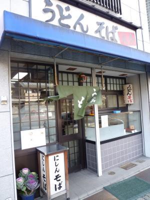 2015.1.12うどん-5
