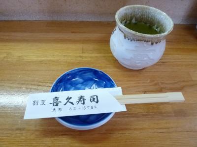 2015.5.5寿司-1