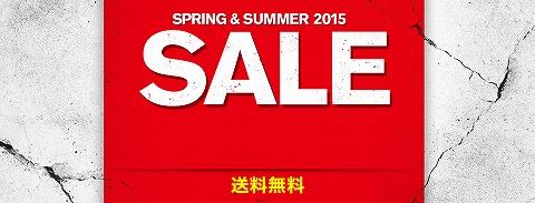 main_sale_150622.jpg