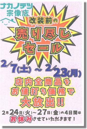 20150202_hagaki01.jpg