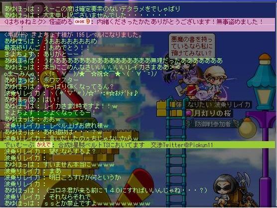 Maple141218_020143.jpg