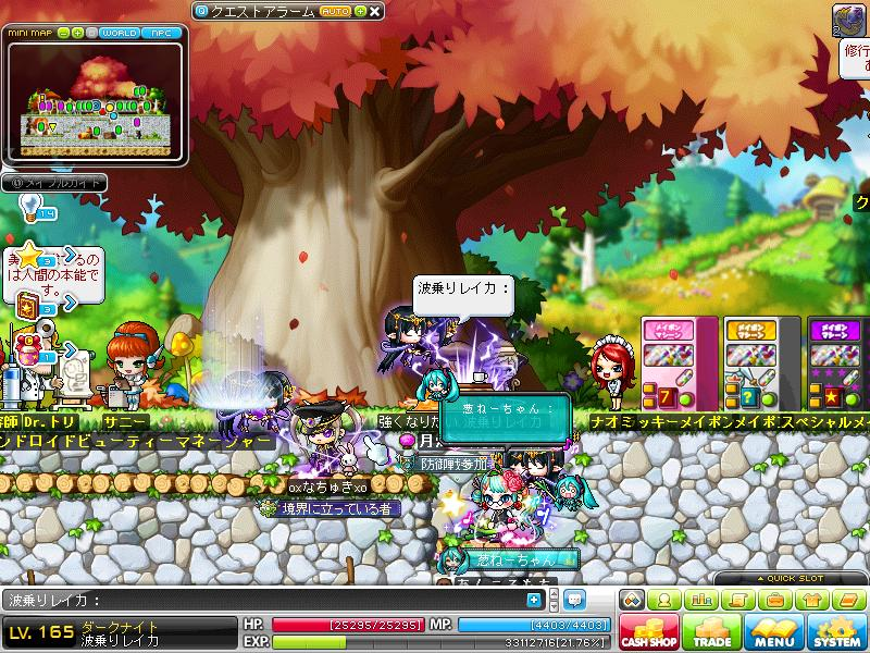 Maple141218_022918.jpg