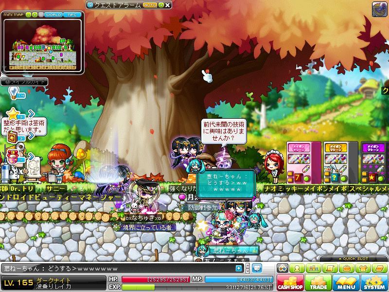 Maple141218_022932.jpg