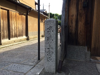 20150725ichinensaka.jpg