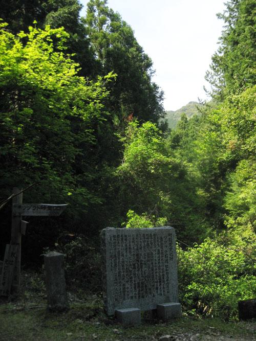 熊野古道・ツヅラト峠9-02