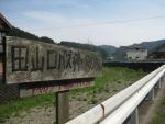 熊野古道・ツヅラト峠9-19