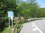 熊野古道・ツヅラト峠9-25