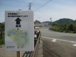 熊野古道・ツヅラト峠9-23