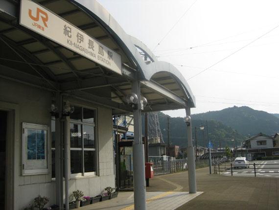 熊野古道・ツヅラト峠9-31