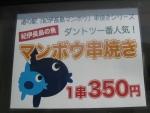 熊野古道・ツヅラト峠10-05