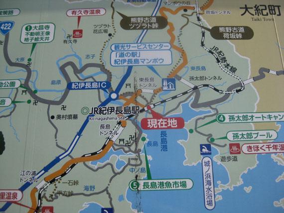 熊野古道・ツヅラト峠10-01