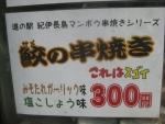 熊野古道・ツヅラト峠10-04