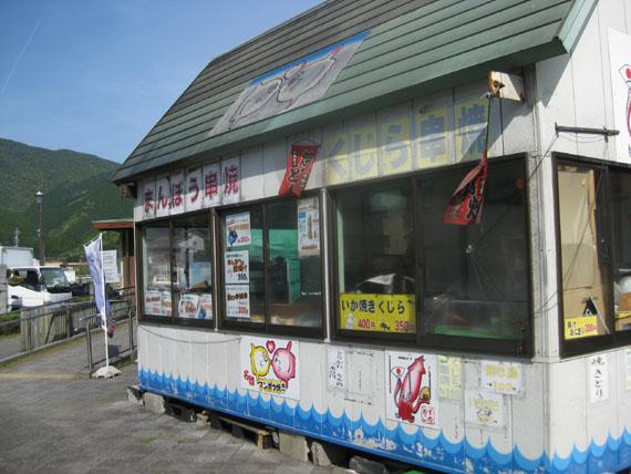 熊野古道・ツヅラト峠10-03