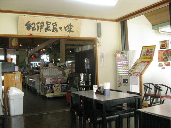 熊野古道・ツヅラト峠10-10