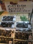 熊野古道・ツヅラト峠10-09