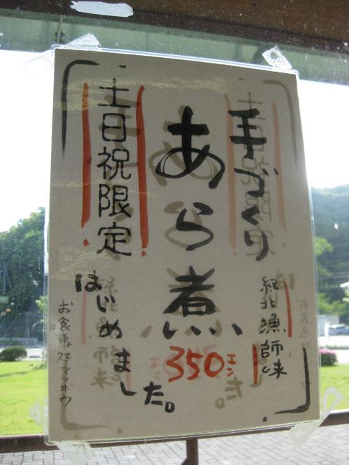 熊野古道・ツヅラト峠10-11
