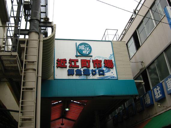 金沢2015-04