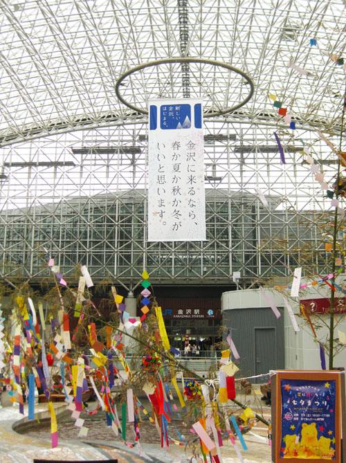 金沢2015-02