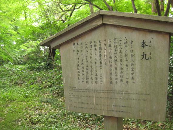 金沢2015-28