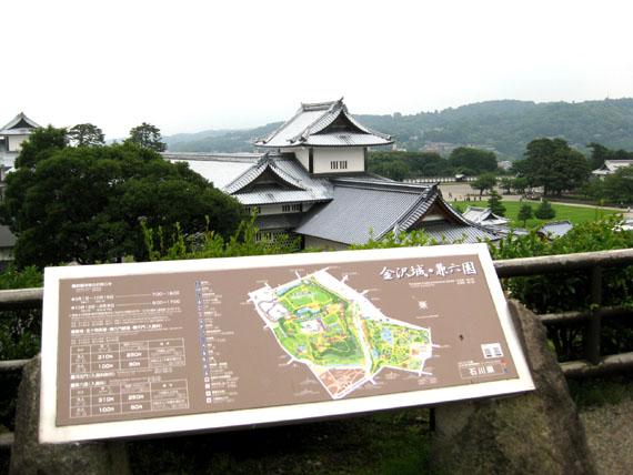 金沢2015-30